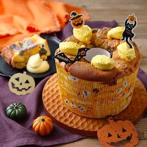 ハロウィンのマーブルシフォンケーキ