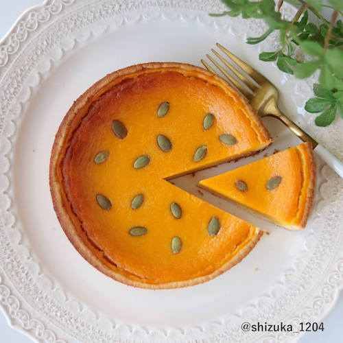 秋の味覚♪かぼちゃのタルトのレシピ